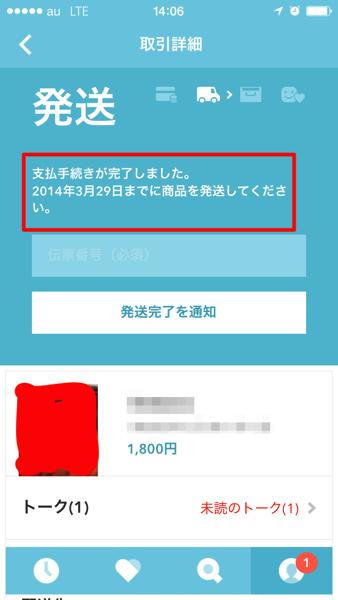 IMG 4459