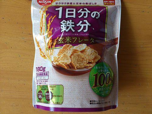 玄米フレーク