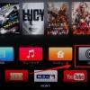 AppleTVの基本設定!自宅にWi-Fi環境がなくてもテザリングがあれば大丈夫!〜設定編〜